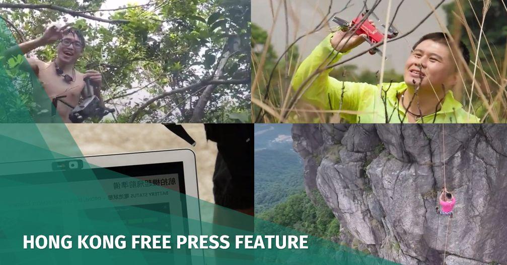 drone retrieval hong kong