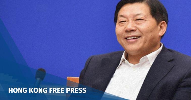 lu wei bribery charge