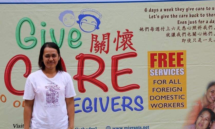 domestic worker rights