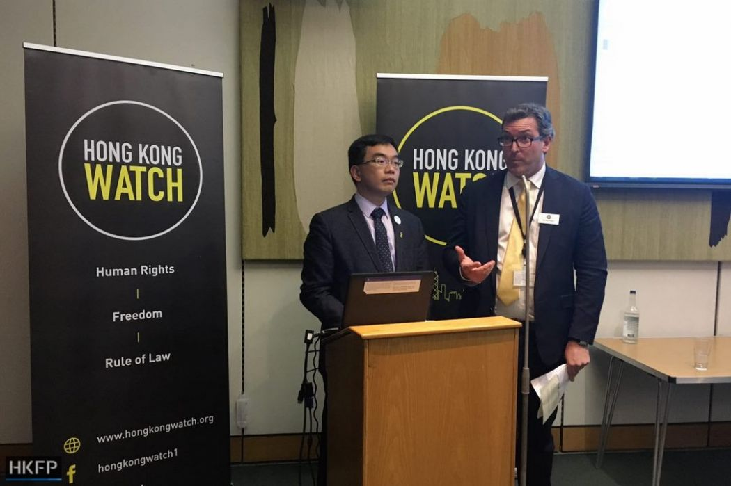 eric lai civil human rights front london human rights watch