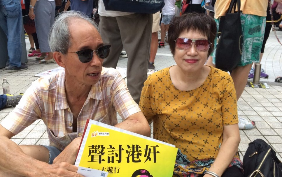 yeung democracy march july 1 2018