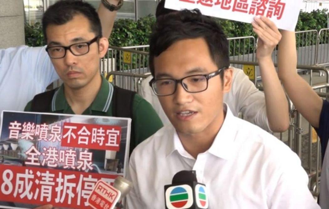 Democratic Party District Councillor Cheng Keng-ieong. Photo: RTHK screenshot.