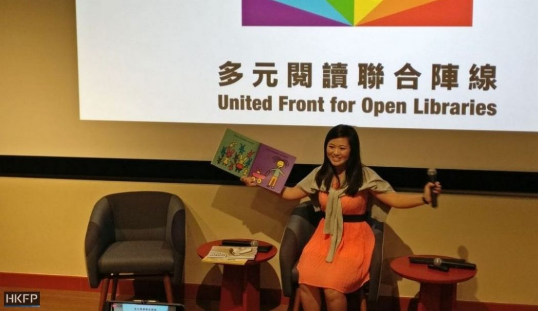 UFOL Open Library Day storytelling lgbt