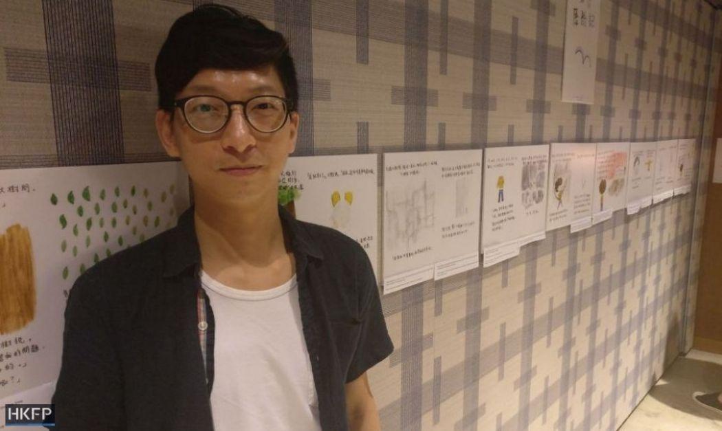 Joseph Cho Man-ki