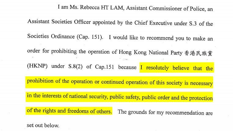 Rebecca Lam HKNP