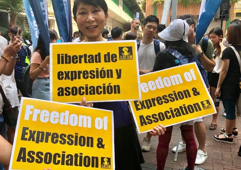 independence free expression