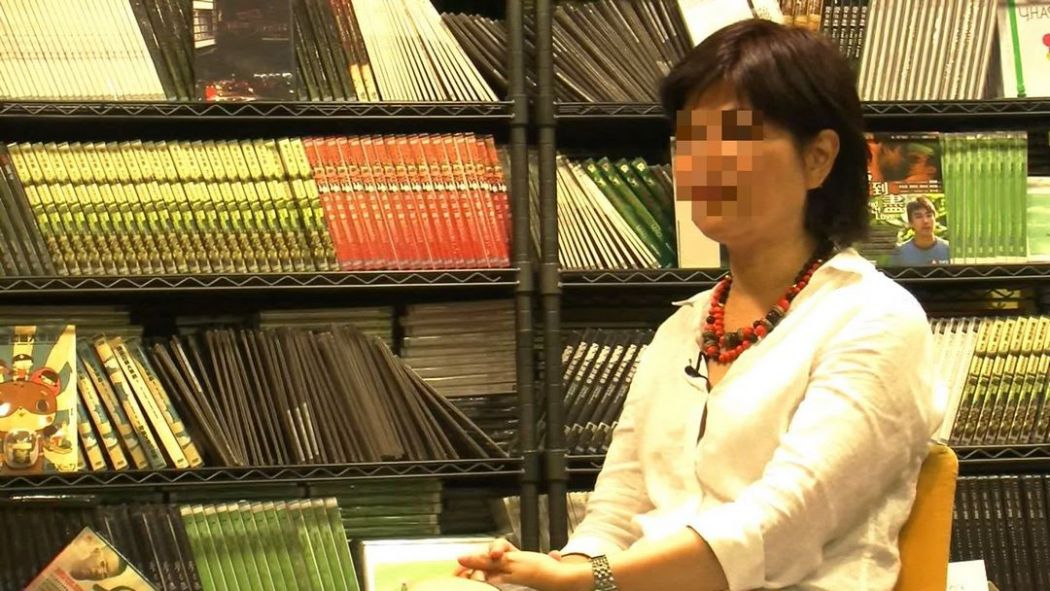 Sharon Lam Suk-ching