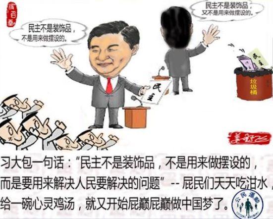 cartoonist Jiang Yefei