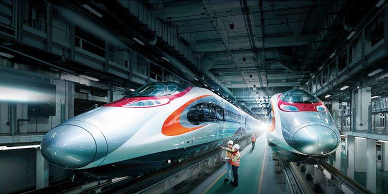 Express Rail Link