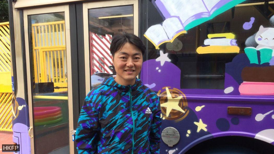 Tung Tak school headmaster Philip Wong