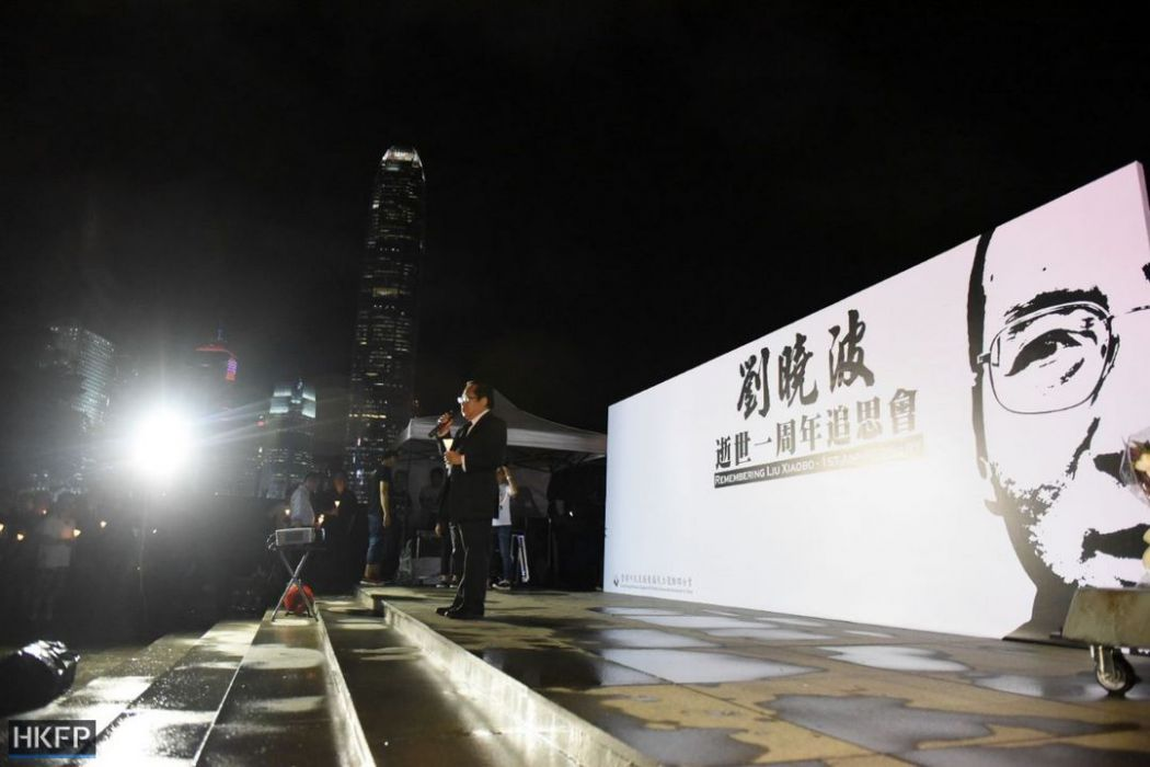 liu xiaobo year anniversary admiralty tamar (18)