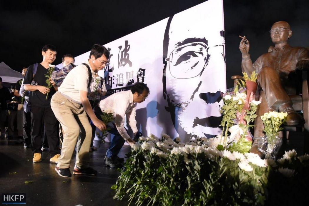 liu xiaobo year anniversary admiralty tamar (2)