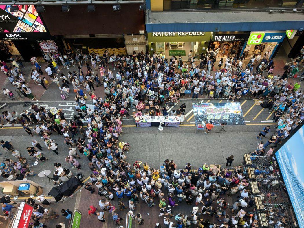Mong Kok pedestrian zone crowds