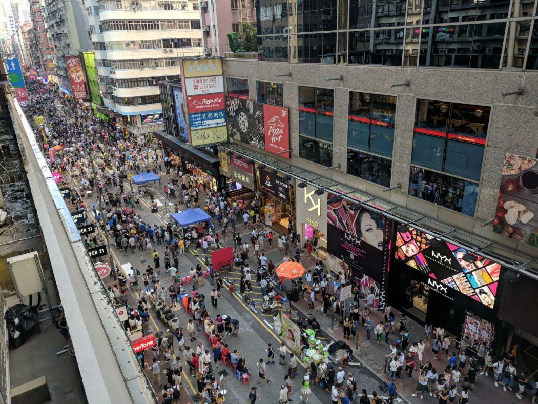 Huge extradition law protest fills Hong Kong streets