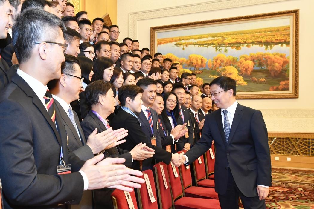 Han Zheng Hong Kong Disciplined Services Cultural Exchange Delegation