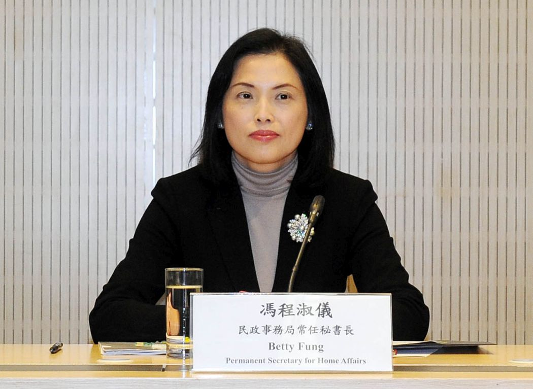 Betty Fung