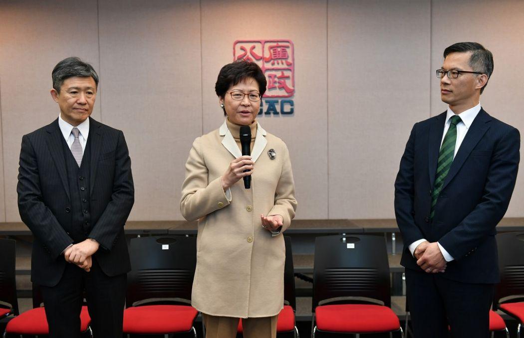 Simon Peh, Carrie Lam, Ricky Yau
