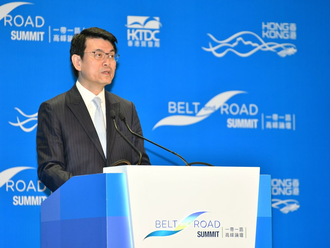 Edward Yau Belt and Road