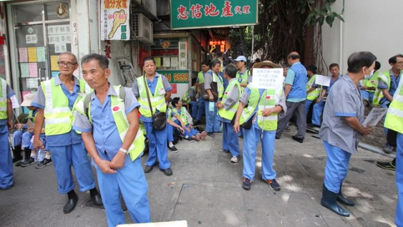 Food and Environmental Hygiene Department cleaning workers strike FEHD