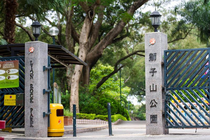 Lion Rock Park