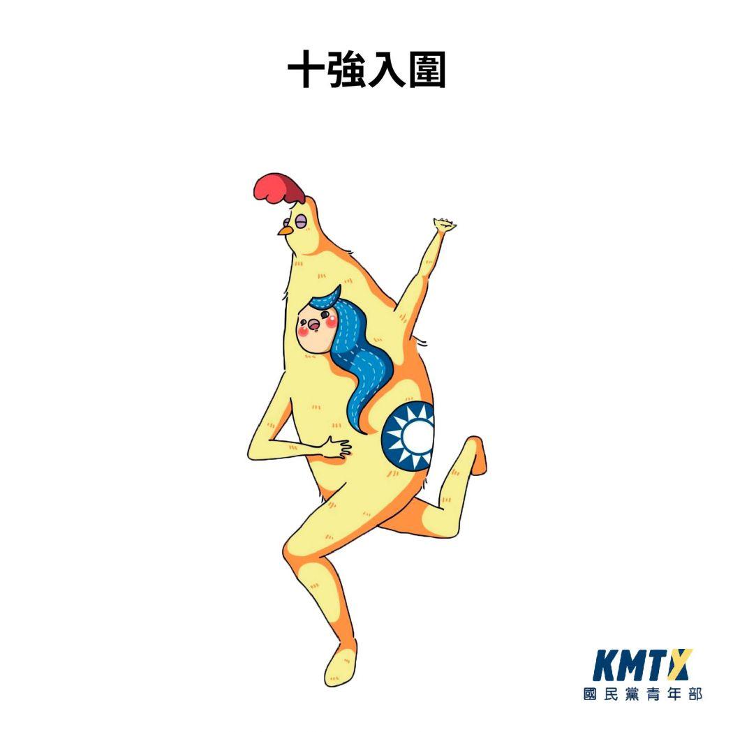 chicken man running KMT mascot
