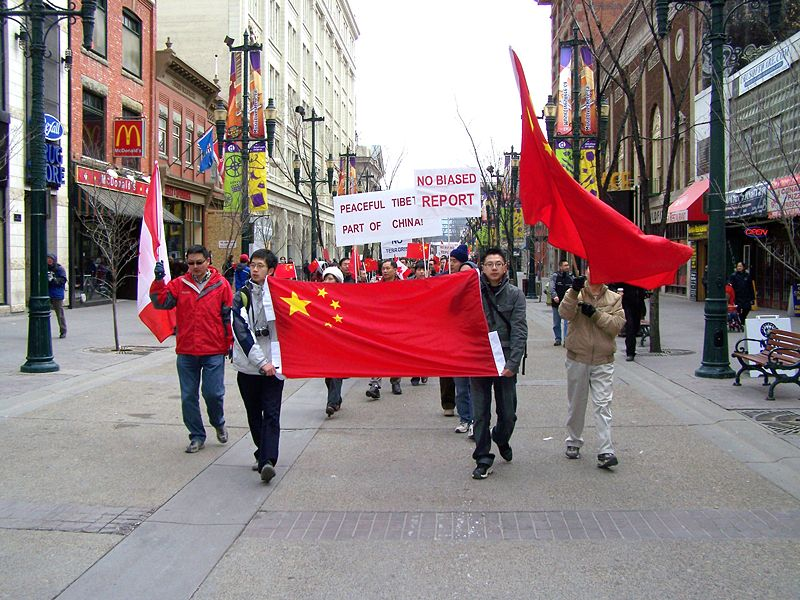 2008 Pro China march