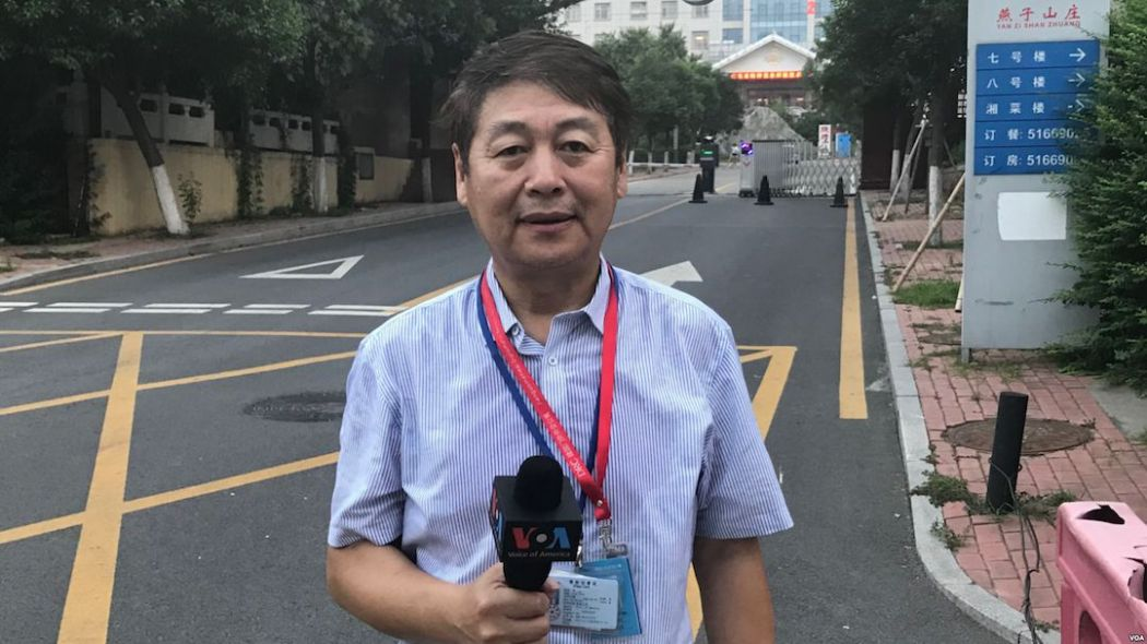 Feng Yibing Voice of America