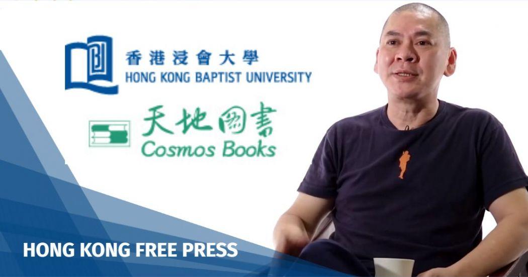 Tsai Ming-liang copyright feature image