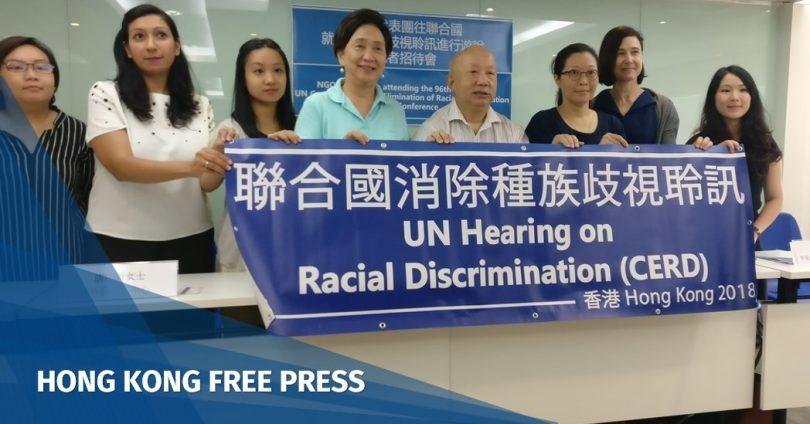 UN delegation feature image