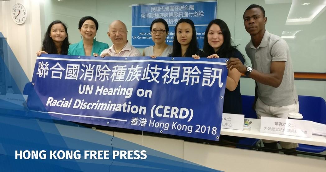 UN CERD NGO delegation feature image