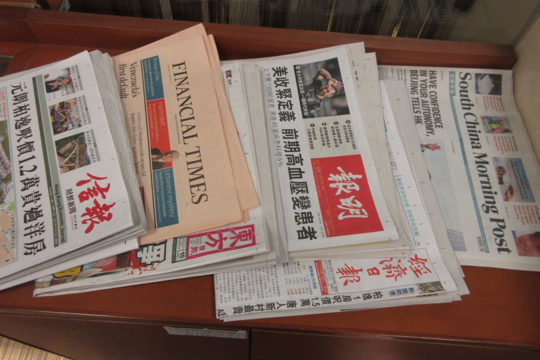 Hong Kong newspapers South China morning post Financial Times ming pao hong kong economic journal