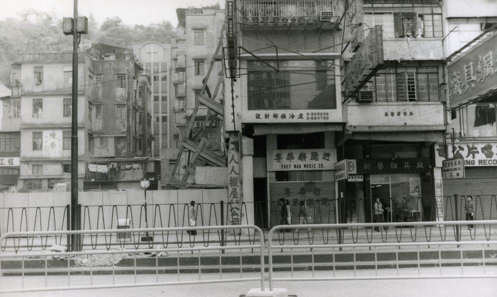 nathan road 1970s
