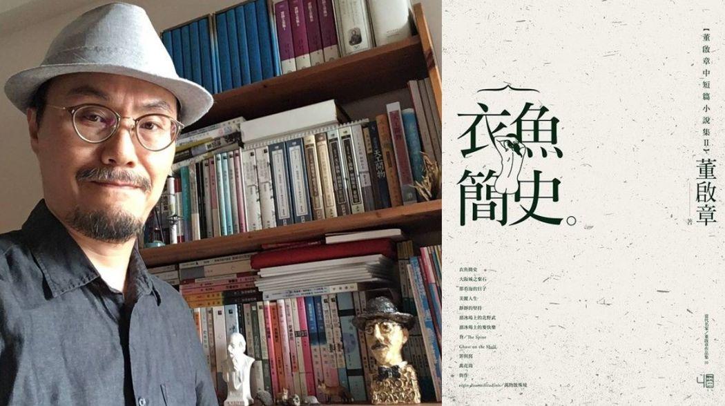 dung kai cheung
