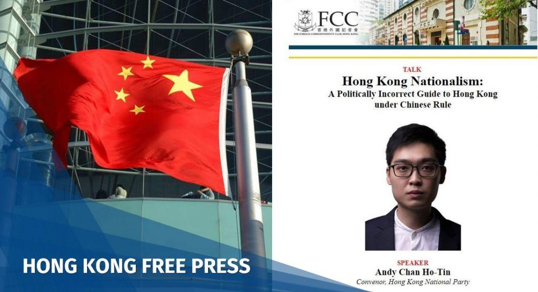 Foreign Correspondents' Club Hong Kong Andy Chan