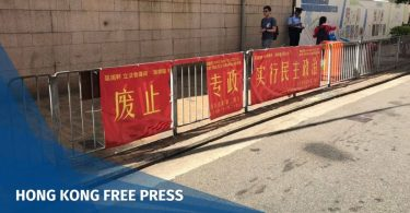 Sam Yip Liaison Office Mao Zedong banners