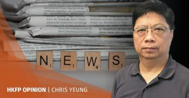 chris yeung journalism