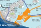 Our HK Foundation east lantau reclamation feature image