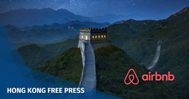 Airbnb great wall