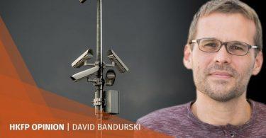 David Bandurski surveillance