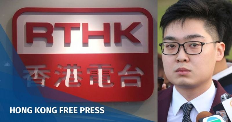 RTHK Andy Chan