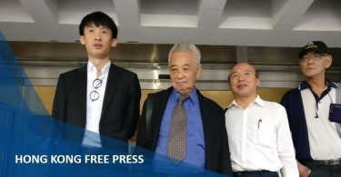 Baggio leung injunction feature image