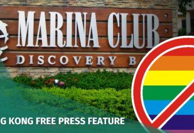 marina club discovery bay gay