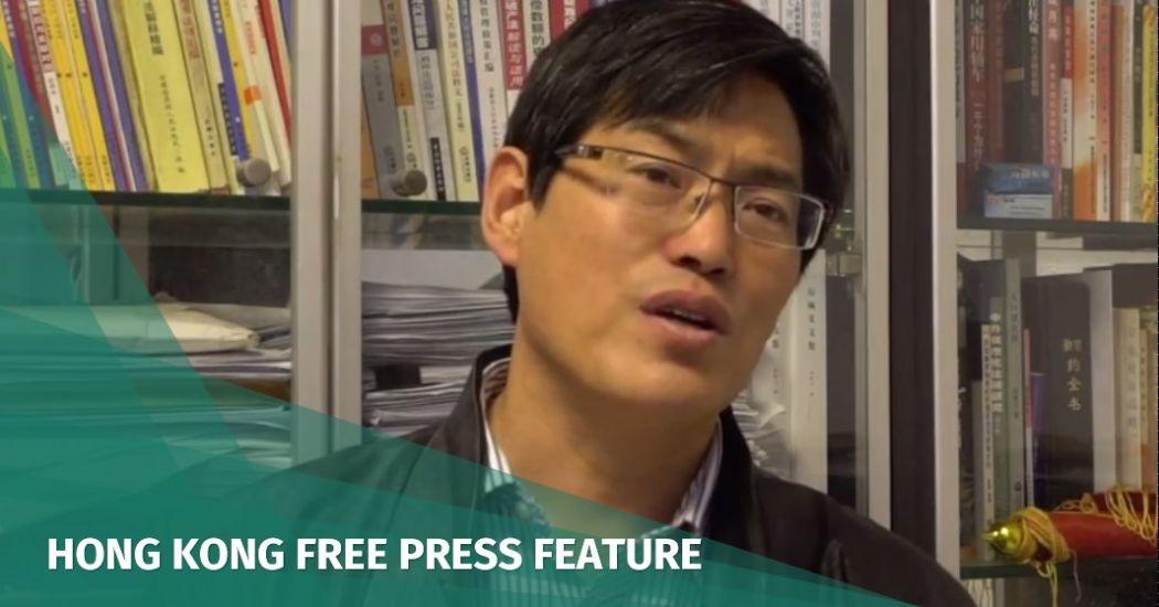 human rights lawyer Lin Qilei