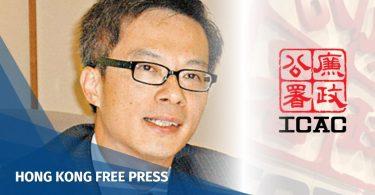 Ricky Yau icac feature image