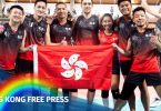 Hong Kong volleyball gay games