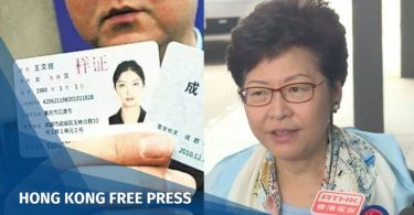 residence permit Carrie Lam