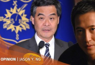 Leung Chun-ying FCC