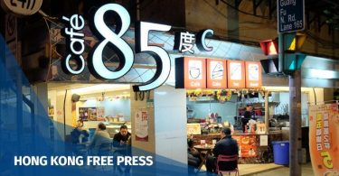 85c taiwan cafe bakery