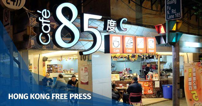 85c taiwan cafe bakery