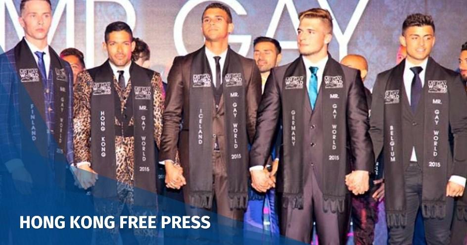 Mr Gay World Hong Kong feature image